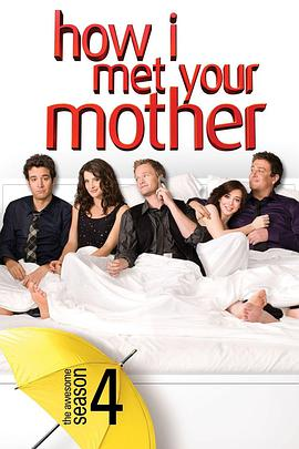 老爸老妈的浪漫史 第四季 How I Met Your Mother Season 4
