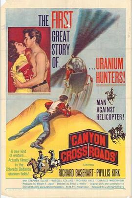 生困魔岭 Canyon Crossroads