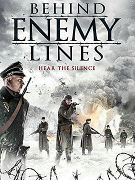 深入敌后 Behind Enemy Lines