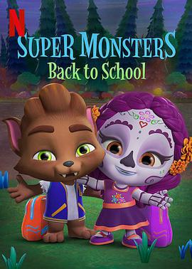 超级小萌怪:开学啦 Super Monsters Back to School