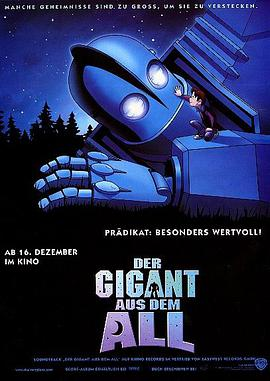 钢铁巨人 The Iron Giant