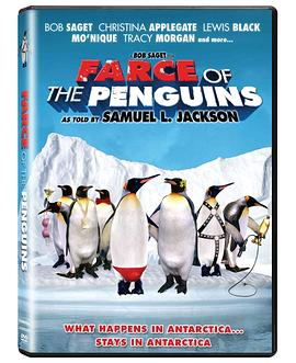 神奇的企鹅 Farce of the Penguins