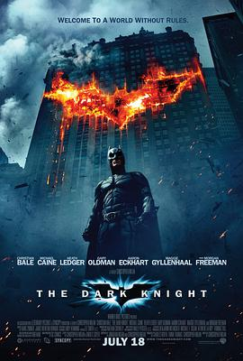 蝙蝠侠:黑暗骑士 The Dark Knight