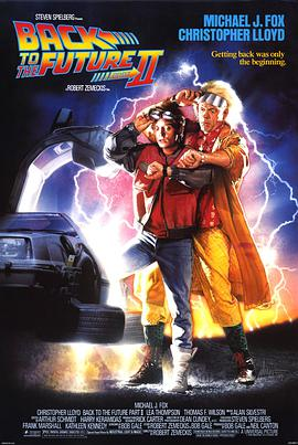 回到未来2 Back to the Future Part II