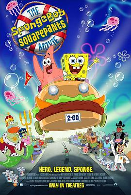 海绵宝宝历险记 The SpongeBob SquarePants Movie