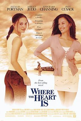 芳心何处 Where the Heart Is