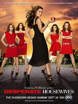 绝望主妇 第七季 Desperate Housewives Season 7