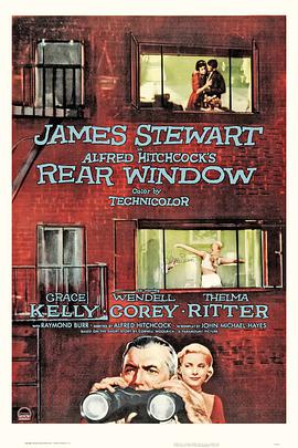 后窗 Rear Window