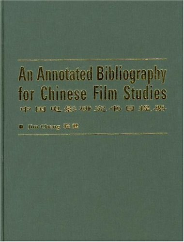 An Annotated Bibliography of Chinese Film Studies
