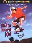 滑板少年 The Skateboard Kid