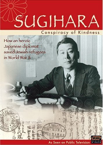 杉原千亩 Sugihara: Conspiracy of Kindness