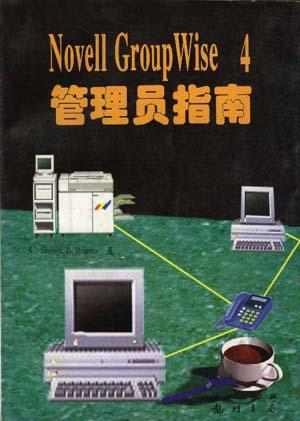Novell Group Wise 4 管理员指南