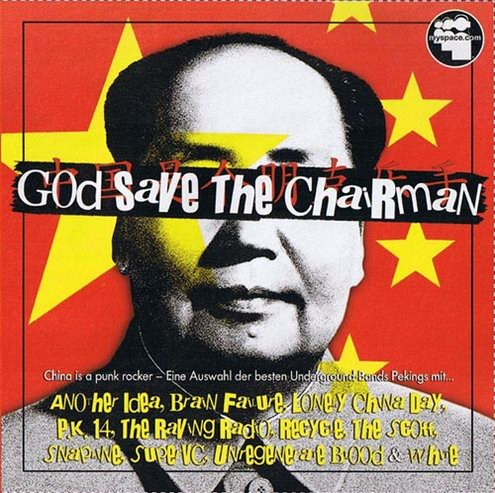 Various Artists - God Save The Chairman