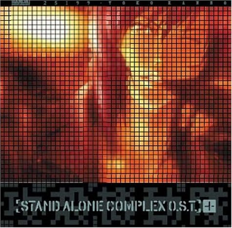 Ghost In The Shell:Stand Alone Complex