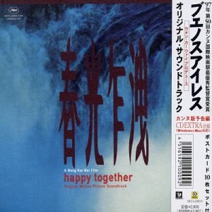 Original Soundtrack - Happy Together