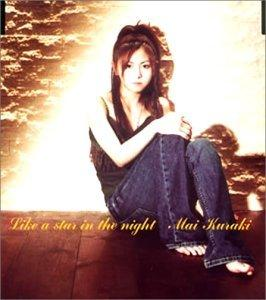 倉木麻衣 - Like a Star in the Night