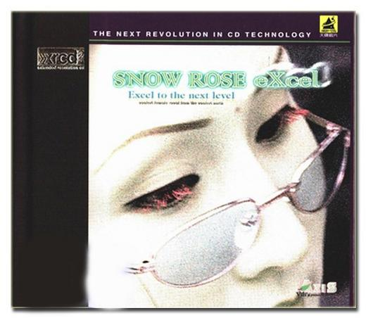 Snow Rose - Snow Rose Excel