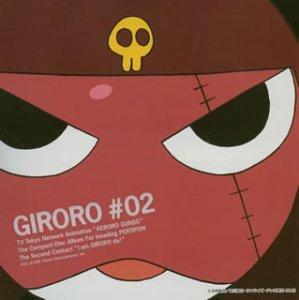 Original Soundtrack - Keroro Gunso: Pekopon Shinryaku CD V.2