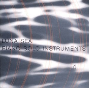Luna Sea Piano Solo Instruments V.4