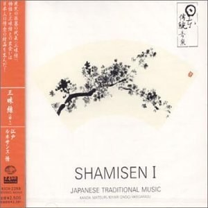 Various - Shamisen I - Japanese Traditio