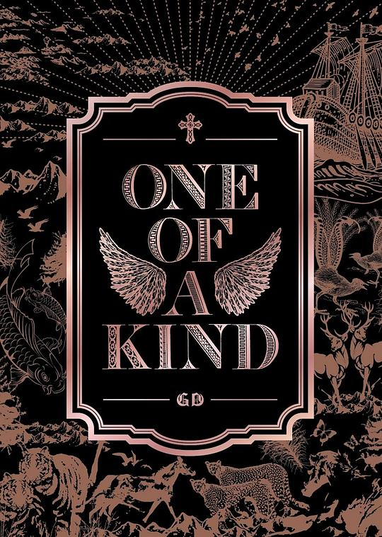G-Dragon... - G-Dragon First Mini Album - 'One Of A Kind'