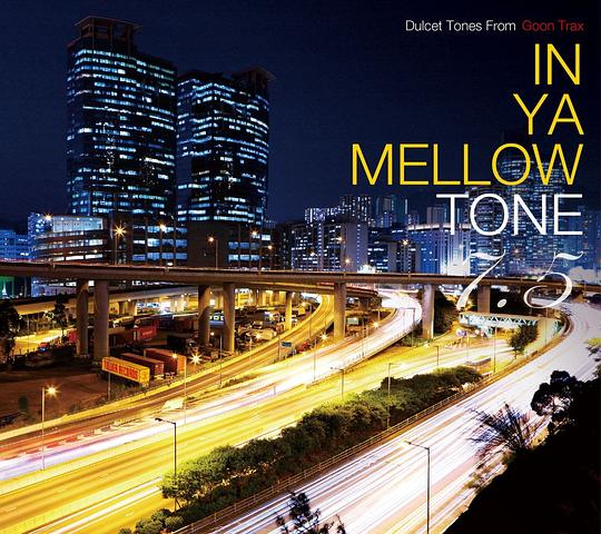 Various Artists - IN YA MELLOW TONE 7.5