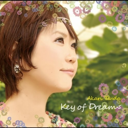 津田朱里 - Key of Dreams