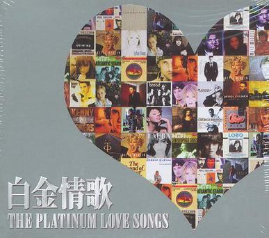 Various Artists - The Platinum Love Songs