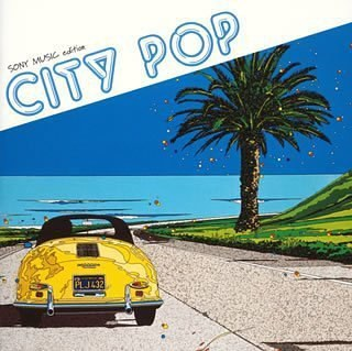 CITY POP ~SONY MUSIC edition
