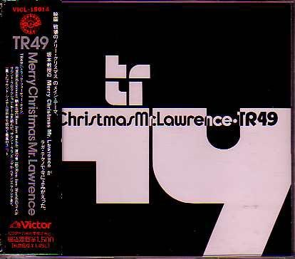 坂本龙一 - 「Merry Christmas Mr.Lawrence」TR49