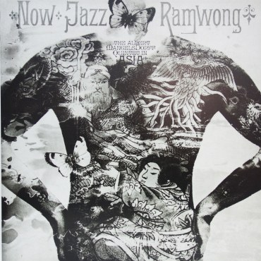 Albert Mangelsdorff - NOW JAZZ RAMWONG