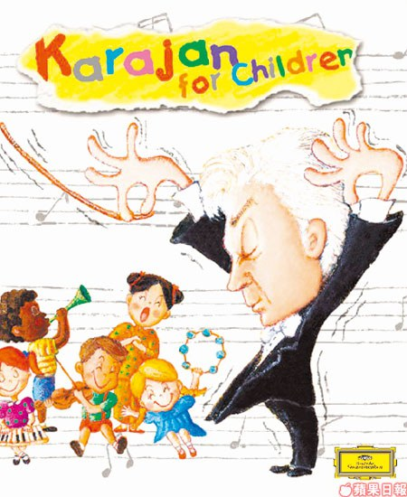 Herbert von Karajan - Karajan for Children
