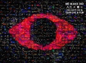 "ONE OK ROCK - ONE OK ROCK 2013""人生×君=""TOUR LIVE&FILM"