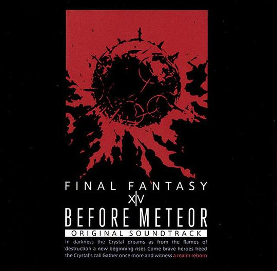 植松伸夫... - Before Meteor:FINAL FANTASY XIV Original Soundtrack