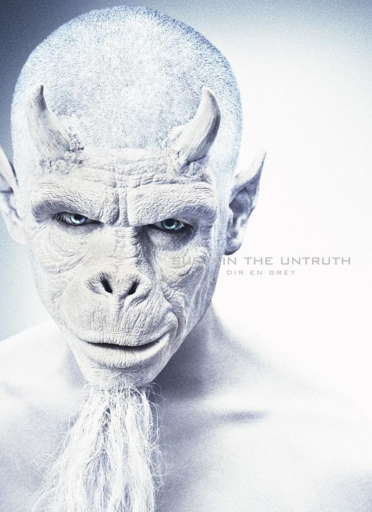 Dir en grey - Sustain the Untruth(完全受注生産限定盤)