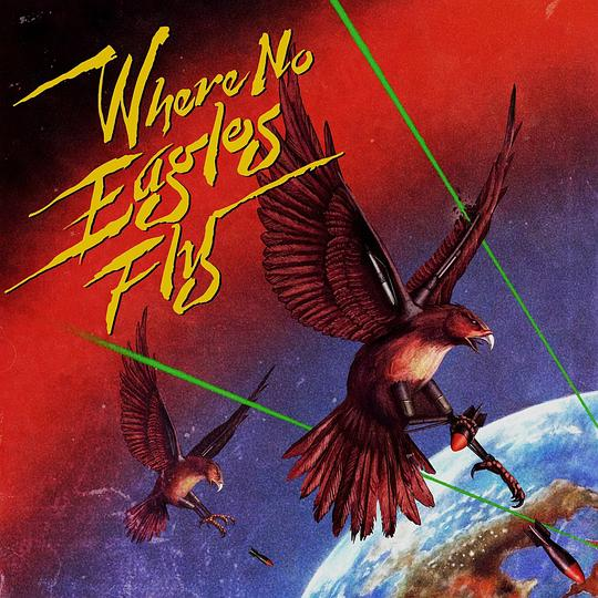 Julian Casablancas + The Voidz - Where No Eagles Fly