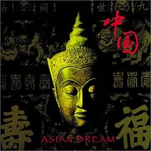 Asian Dream