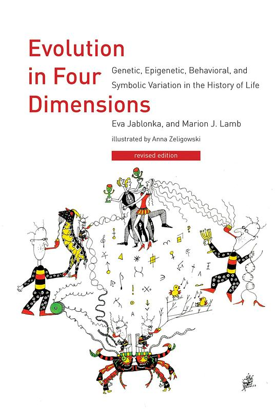 Evolution in Four Dimensions, Revised Edition