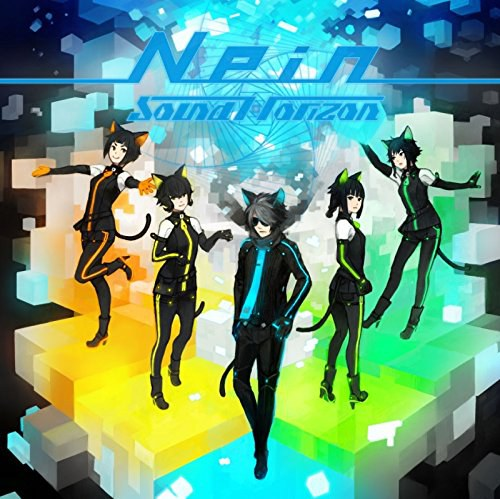 9th Story CD『Nein』初回盤