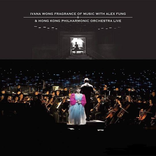 王菀之 - Ivana Wong Fragrance Of Music With Alex Fung & Hong Kong Philharmonic Orchestra Live