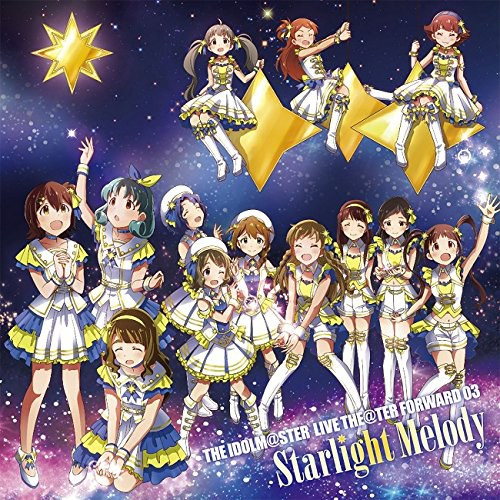 ゲーム・ミュージック... - THE IDOLM@STER LIVE THE@TER FORWARD 03 Starlight Melody