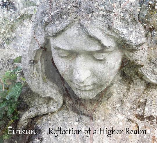 Ēirikura - Reflection of a Higher Realm