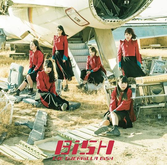 BiSH - THE GUERRiLLA BiSH