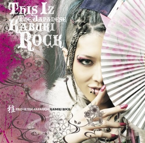 雅-miyavi- - This Iz the Japanese Kabuki Rock