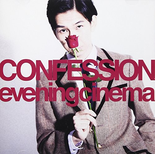 evening cinema - CONFESSION