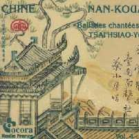 蔡小月 - 南管散曲 CHINE-NAN KOUAN VOL.4-6
