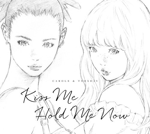 Nai Br.XX... - Kiss Me/Hold Me Now