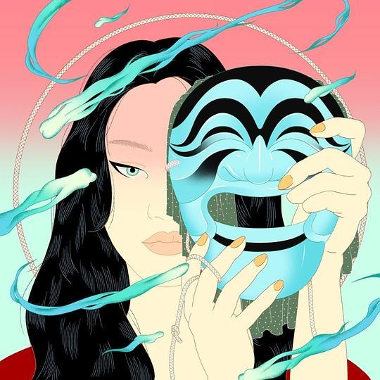 Peggy Gou - Moment