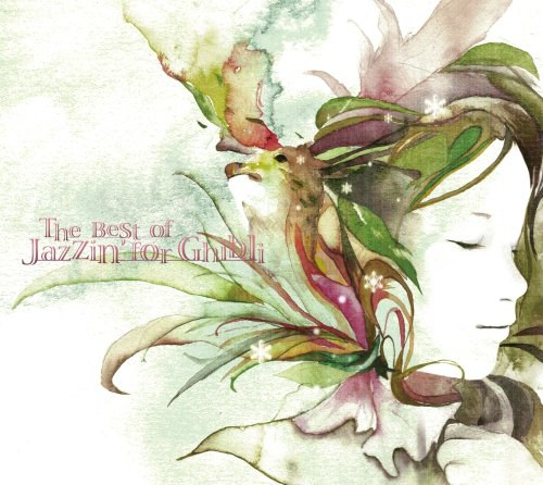 Various Artists - The Best of Jazzin'for Ghibli
