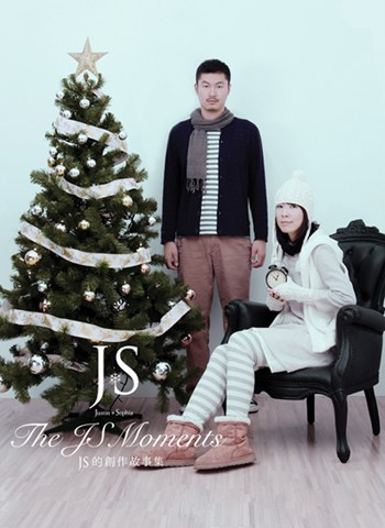 JS - The JS Moments ~ JS的創作故事集
